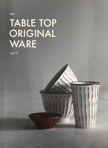 TABLE TOP ORIGINAL WARE vol.17