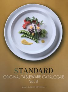 STANDARD ORIGINAL TABLEWARE CATALOGUE Vol.8